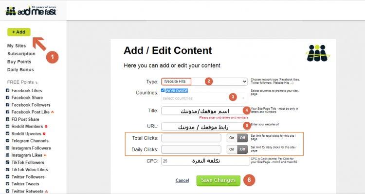addmefast add website